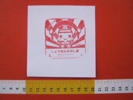 BGT JAPAN GIAPPONE TIMBRO CACHET STAMP - ENOSHIMA ISLAND ISOLA STATION RAIL TRENO TRAIN - Pubblicitari