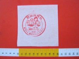 BGT JAPAN GIAPPONE TIMBRO CACHET STAMP - ENOSHIMA ISLAND ISOLA EDUCAZIONE INFANZIA CHILDREN SCHOOL - Pubblicitari