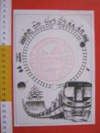 BGT JAPAN GIAPPONE TIMBRO CACHET STAMP - OSAKA JO HALL CASTELLO CASTLE TRENO TRAIN JR STAZIONE STATION - Pubblicitari