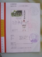 BGT JAPAN GIAPPONE TIMBRO CACHET STAMP - 5 PCS TOKYO KODOKAN WORLD JUDO CENTER 5 PZ. DIFFERENT TIPO / COLOR SEE 5 FOTO - Publicités