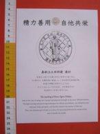 BGT JAPAN GIAPPONE TIMBRO CACHET STAMP - TOKYO KODOKAN WORLD JUDO CENTER MONUMENT IN BLACK - Martial Arts