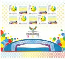 China 2011-11 26th Universiade Shenzhen Special S/S B - 1949 - ... Repubblica Popolare