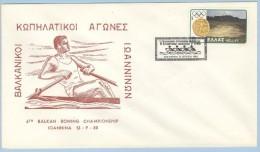 GREECE, 1980 Row, Rowing / Aviron.  Balkan Games.  Commemorative Cancel. - Rowing