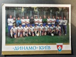 EQUIPE DE FOOTBALL  UKRAINE 1979 Dynamo (Ukraine) - Soccer