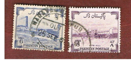 PAKISTAN  -  SG 74.75  -  1955 INDEPENDENCE ANNIVERSARY   -  USED ° - Pakistan