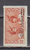 MARTINIQUE        N° YVERT  :    224    NEUF SANS GOMME        ( SG     01/35) - Martinique (1886-1947)