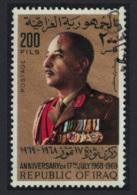 Iraq Anniversary Of 17 July Revolution 1v 200 Fils Canc SG#849 SC#509 CV£10 - Irak