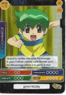 BEYBLADE Battle Card Collection KENTA N°121 - Trading Cards