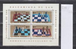 36K14 / 1984 Michel Nr. 201 - Games > Chess  Echecs Schach Balkaniad  MNH ** Romania Rumanien - Blocks & Sheetlets