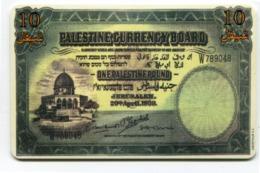 Telecarte °_ Palestine-Currency Board-10-Ob2-12.98- R/V 1286 ° TBE - Palestina