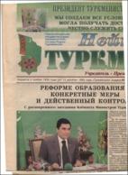 TURKMENISTAN President GURBANGULDY BERDYMUKHAMEDOV Newspaper NEUTRAL TURKMENISTAN 155-156 - Livres, BD, Revues
