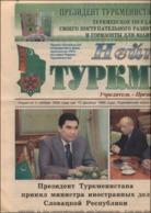 TURKMENISTAN President GURBANGULDY BERDYMUKHAMEDOV Newspaper NEUTRAL TURKMENISTAN 157 - Livres, BD, Revues