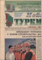 TURKMENISTAN President GURBANGULDY BERDYMUKHAMEDOV Newspaper NEUTRAL TURKMENISTAN 158 - Livres, BD, Revues