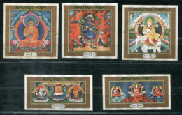 5166 - BHUTAN - Mi. 305-309 ** ( 2 Nu S.Scan) - Bhutan