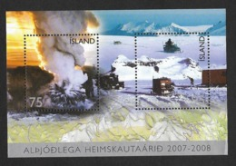 Islande Island 2007 Bloc Année Polaire Internationale Volcan ** International Polar Year Vulcan Souvenir Sheet ** - Volcanos