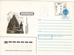 Ukraine  , 1992 , Machine Stamps , Pre-paid Envelope - Ukraine