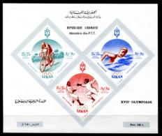 5177 - LIBANON - Block 24 ** - RADSPORT / FECHTEN / OLYMPIA / OLYMPICS / FENCING / CYCLING - Libanon