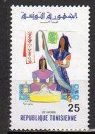 Tunisie Yvert N° 789 Oblitéré Lot 13-31 - Tunisia (1956-...)