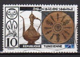 Tunisie Yvert N° 794 Oblitéré Lot 13-33 - Tunisie (1956-...)