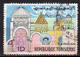 Tunisie Yvert N° 810 Oblitéré Lot 13-39 - Tunisie (1956-...)