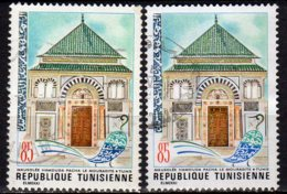 Tunisie Yvert N° 839 Neuf / Oblitéré 2 Timbres Lot 13-43 - Tunisia (1956-...)