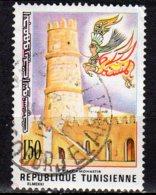 Tunisie Yvert N° 841 Oblitéré Lot 13-45 - Tunisia (1956-...)