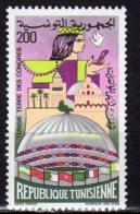 Tunisie Yvert N° 974 Neuf Lot 13-57 - Tunisia (1956-...)