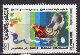 Tunisie Yvert N° 981 Neuf Lot 13-58 - Tunisia (1956-...)