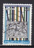 Tunisie Yvert N° 996 Oblitéré Lot 13-59 - Tunisie (1956-...)