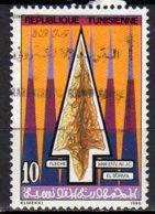 Tunisie Yvert N° 1062 Oblitéré Lot 13-63 - Tunisia (1956-...)