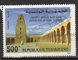 Tunisie Yvert N° 1331 Oblitéré Lot 13-70 - Tunisia (1956-...)