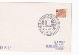 Poland 19880 Card: Sailing , Segeln; Voile; Vela; Operation Sail HETMAN Gdynia - Sailing
