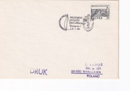 Poland 19880 Card: Sailing , Segeln; Voile; Vela; Warsaw Cancellation - Sailing