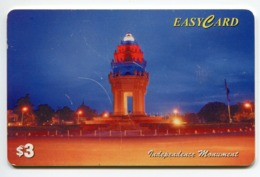 Telecarte°_ Cambodge-Camintel-Independence Monument-$.3- R/V 3816 - Kambodscha