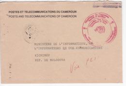 Cameroun , 1993 ,  Used Cover - Kamerun (1960-...)
