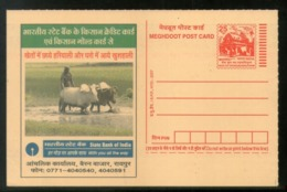 India 2007 Agriculture Farmer Bank Ploughing Meghdoot Post Card MINT # 281 - Postal Stationery