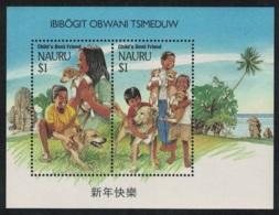 Nauru Chinese New Year 'Year Of The Dog' MS MNH SG#MS419 - Nauru