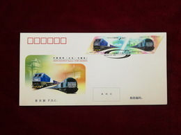 2019-13 CHINA-SPAIN JOINT RAILWAY EXPRESS(YIWU-MADID) FDC - 1949 - ... République Populaire