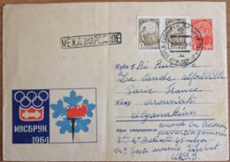 1961 CCCP - Innsbruck 1964 (Torch) - Winter 1964: Innsbruck