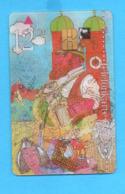GERMANY HOLOGRAM Phonecard - P & PD-Reeksen : Loket Van D. Telekom