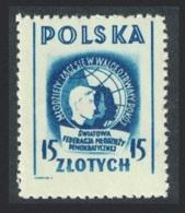 Poland International Youth Conference Warsaw 1v MNH SG#626 - 1944-.... République