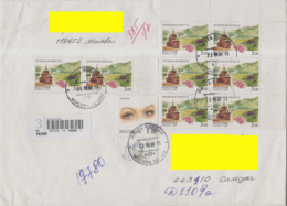 2009. Addressed REGISTERED Cover With 8 Stamps - Chitinsky Region And 1  Stamp: Eye (Contempt). - 1992-.... Federation