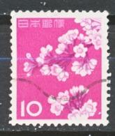 TIMBRE -  JAPON  - 1961 - Fleurs - Oblitere - 1926-89 Emperor Hirohito (Showa Era)