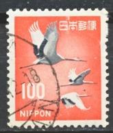 TIMBRE -  JAPON  - 1962 - Bird - Oblitere - 1926-89 Emperor Hirohito (Showa Era)