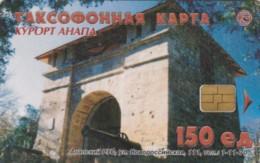 PHONE CARD RUSSIA KUBANELECTROSVYAZ ANAPA (E54.12.6 - Rusland