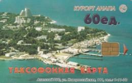 PHONE CARD RUSSIA KUBANELECTROSVYAZ ANAPA (E54.12.8 - Rusland