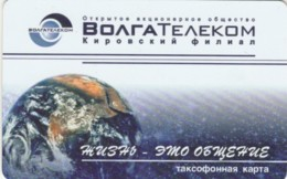 PHONE CARD RUSSIA VOLGA TELECOM KIROV (E54.13.4 - Rusland