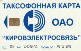PHONE CARD RUSSIA KIROELECTROSVYAZ KIROV (E54.13.6 - Rusland