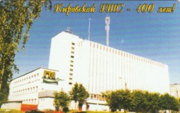 PHONE CARD RUSSIA KIROELECTROSVYAZ KIROV (E54.14.5 - Rusland