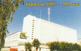 PHONE CARD RUSSIA KIROELECTROSVYAZ KIROV (E54.14.6 - Rusland